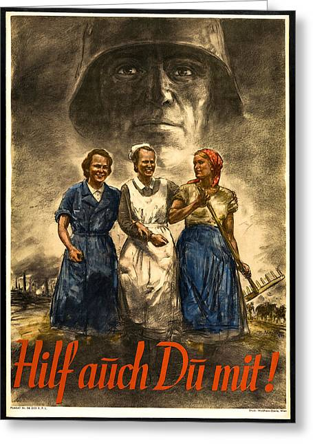 Nazi Greeting Cards - Nazi War Propaganda Poster Greeting Card by Daniel Hagerman