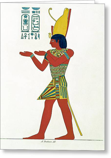 Collar Greeting Cards - Nectanebo I 380-362 Bc Wearing The Double Crown Of Upper And Lower Egypt, From Monument De Legypte Greeting Card by A. Duchesne
