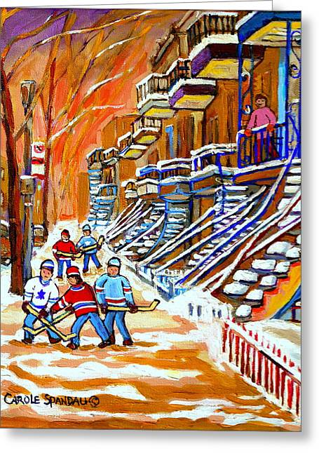 After School Hockey Greeting Cards - Neighborhood Street Hockey Game Last Call Time For Dinner  Montreal Winter Scene Art Carole Spandau Greeting Card by Carole Spandau