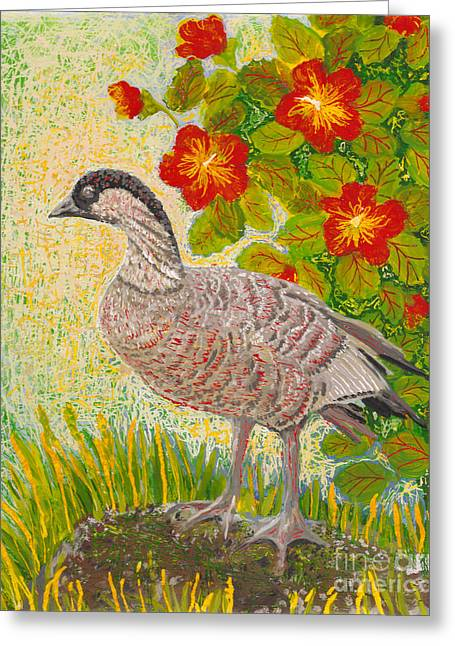 Fauna Glass Art Greeting Cards - Nene Greeting Card by Anna Skaradzinska