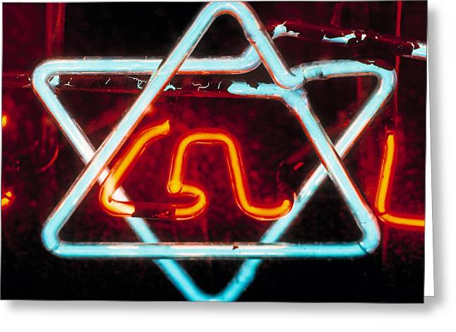 Star Shape Greeting Cards - Neon Jewish Star Symbol Greeting Card by Panoramic Images