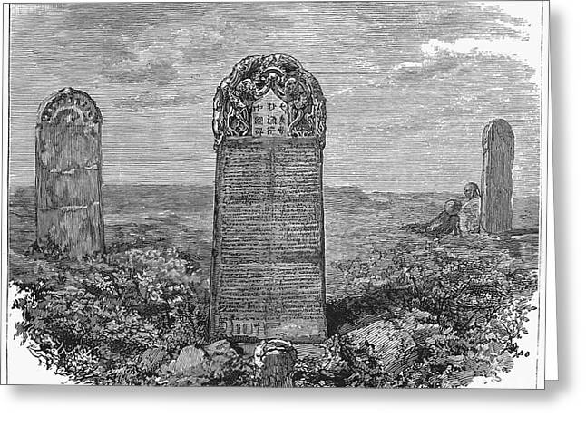 Recently Sold -  - Tablets Greeting Cards - Nestorian Stele Greeting Card by Granger