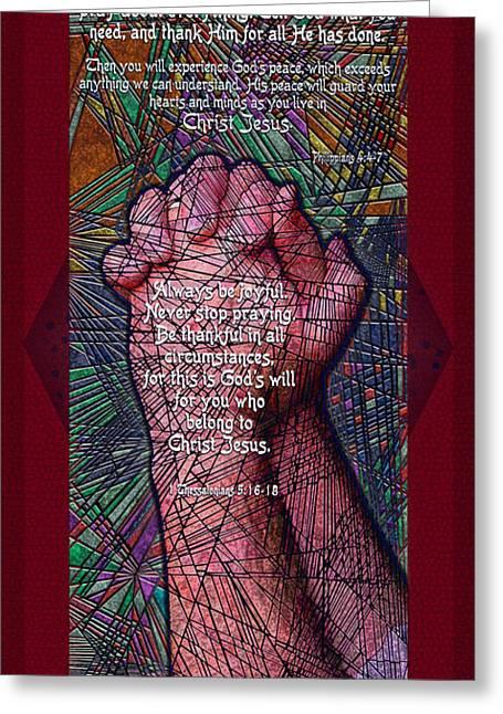 Praying Hands Greeting Cards - Never Stop Praying Greeting Card by Douglas Christian Larsen