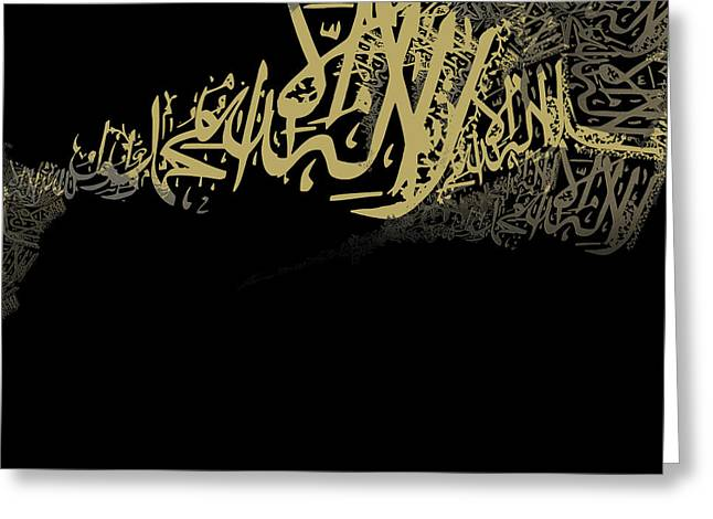 Calligraphy Print Greeting Cards - New Calligraphy 15C Greeting Card by Corporate Art Task Force