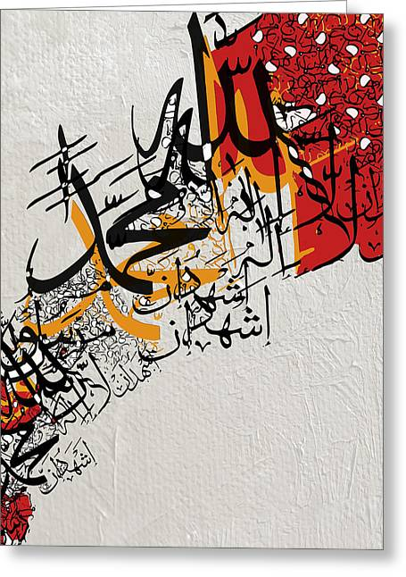 Calligraphy Print Greeting Cards - New Calligraphy 16B Greeting Card by Corporate Art Task Force