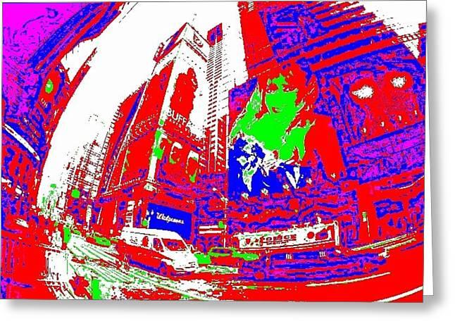 """indoor"" Still Life Digital Art Greeting Cards - New York Greeting Card by HollyWood Creation By linda zanini"
