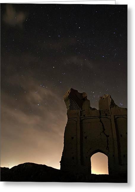 Night Sky Over Sar Yazd Greeting Card by Babak Tafreshi