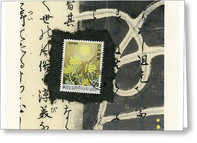 Kanji Greeting Cards - Nikkou Sunshine Greeting Card by Carol Leigh