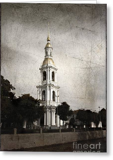 Nicholas Greeting Cards - Nikolsky Cathedral Greeting Card by Elena Nosyreva