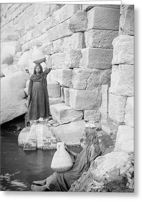 Water Jug Greeting Cards - Nilometer on Elephantine Island, Egypt Greeting Card by Science Photo Library
