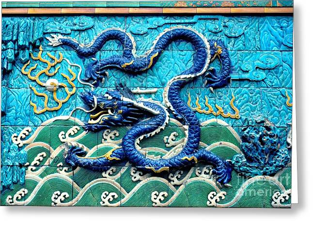 Nine Dragon Wall In Forbidden City Greeting Card by Anna Lisa Yoder