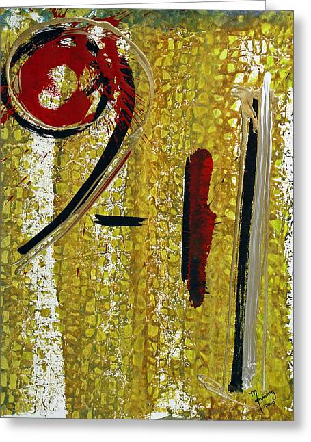 Wtc 11 Paintings Greeting Cards - Nine Eleven Greeting Card by Richard Sean Manning
