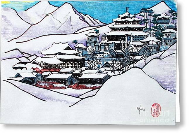 Japan Village Greeting Cards - Nippon Winter II Greeting Card by Roberto Prusso