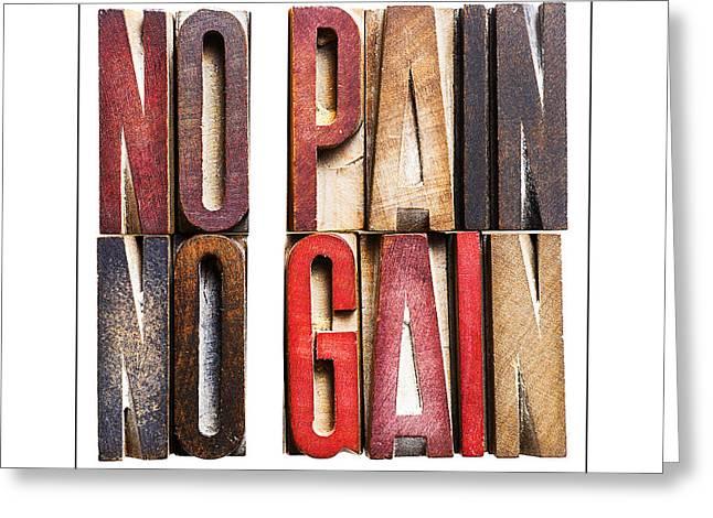 Satisfaction Greeting Cards - No Pain-no Gain Greeting Card by Donald  Erickson