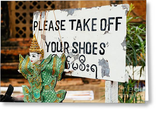 Shoe String Greeting Cards - No Shoes Greeting Card by Dean Harte
