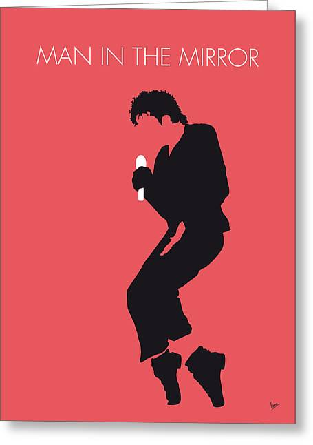 Mirrored Greeting Cards - No032 MY MICHAEL JACKSON Minimal Music poster Greeting Card by Chungkong Art