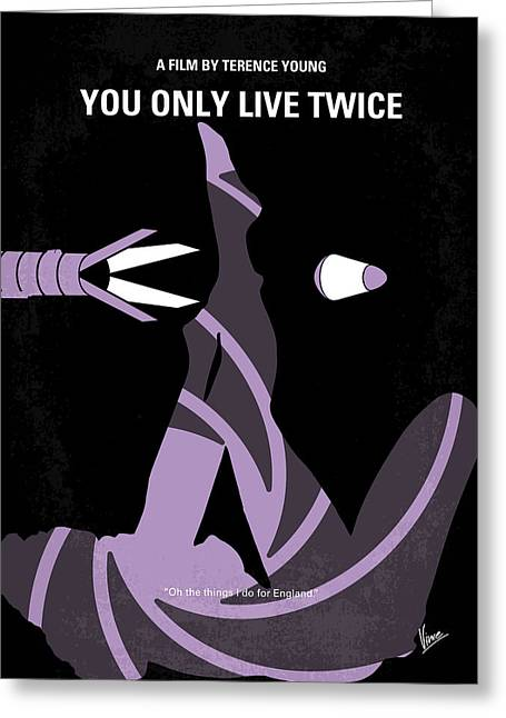 Live Digital Greeting Cards - No277-007 My You Only Live Twice minimal movie poster Greeting Card by Chungkong Art