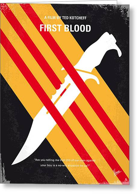 No288 My Rambo First Blood Minimal Movie Poster Greeting Card by Chungkong Art