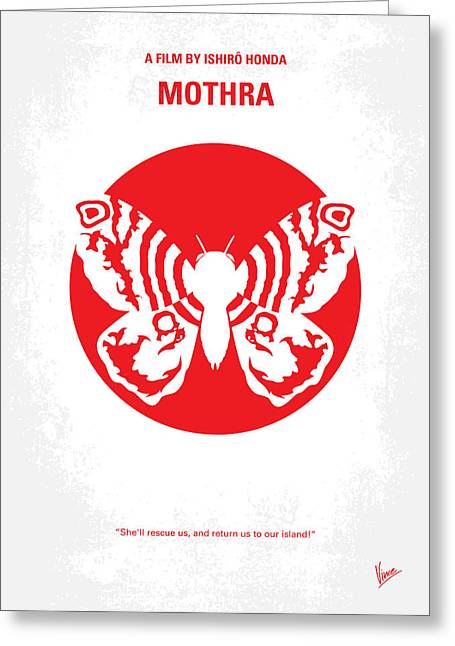 Moth Greeting Cards - No391 My Mothra minimal movie poster Greeting Card by Chungkong Art