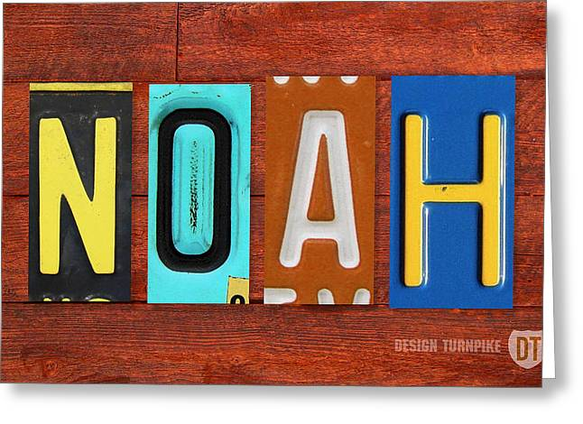 Noah Greeting Cards - NOAH License Plate Name Sign Fun Kid Room Decor. Greeting Card by Design Turnpike