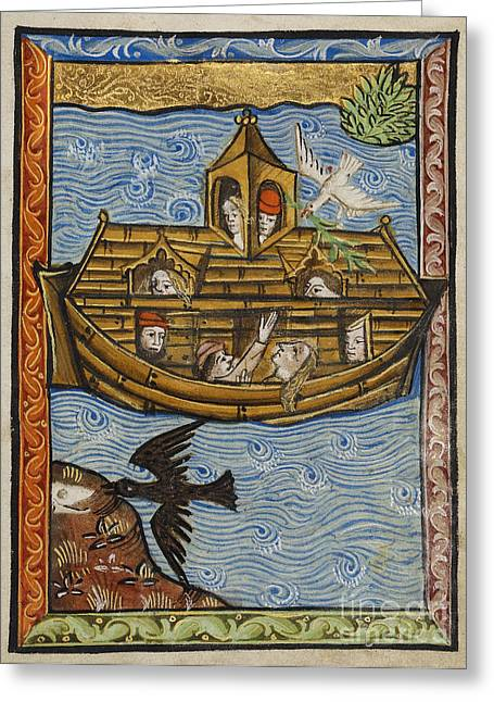 1100s Greeting Cards - Noahs Ark, 1190 Greeting Card by Getty Research Institute
