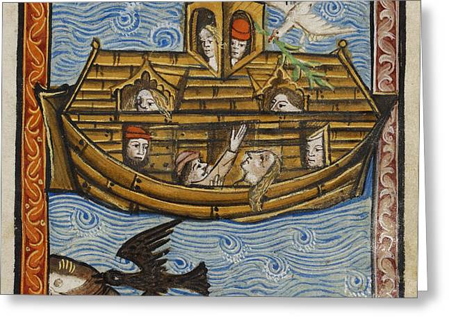 Noahs Ark, 1190 Greeting Card by Getty Research Institute