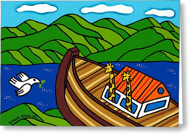 Mike Segal Greeting Cards - Noahs Ark Greeting Card by Mike Segal