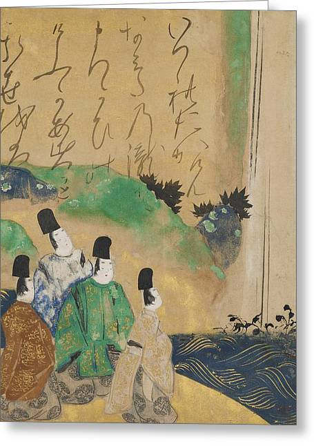 Nobles Viewing The Nunobiki Waterfall Greeting Card by Tawaraya Sotatsu