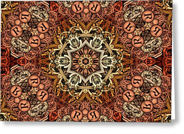 Brown Digital Greeting Cards - Nova Terra s01-01  Greeting Card by Variance Collections