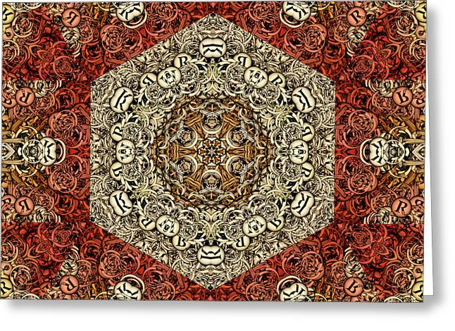 Brown Digital Art Greeting Cards - Nova Terra S01-02a Greeting Card by Variance Collections