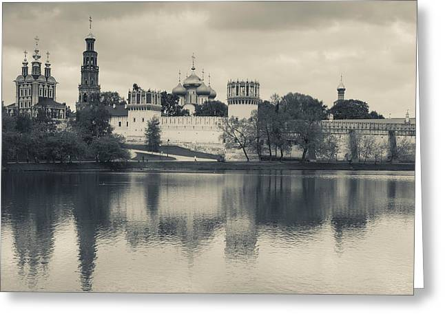 Russian Orthodox Greeting Cards - Novodevichy Monastery At Late Greeting Card by Panoramic Images