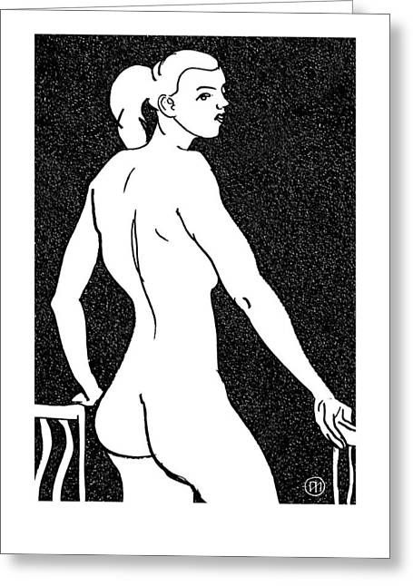 Nude Sketch 7 Greeting Card by Leonid Petrushin