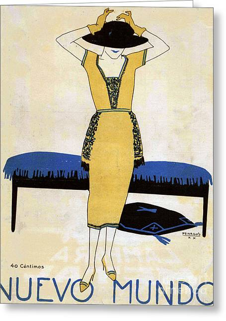 Nuevo Mundo  1920 1920s Spain Cc Womens Greeting Card by The Advertising Archives