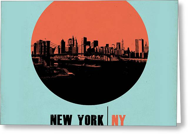 Panoramic Greeting Cards - NYC Gallery Cover Greeting Card by Naxart Studio