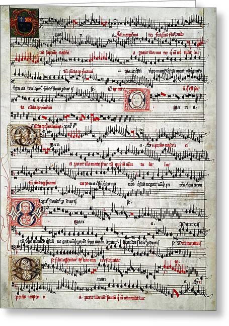Medival Greeting Cards - O MARIA SALVATORIS MATER  c. 1490 Greeting Card by Daniel Hagerman