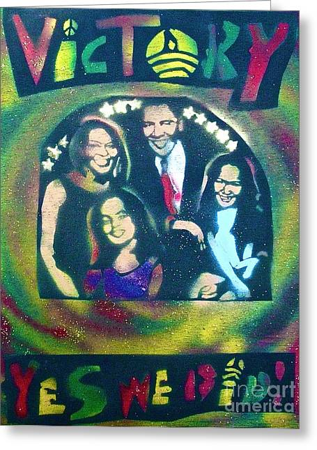 Michelle Obama Paintings Greeting Cards - Obama Family Victory Greeting Card by Tony B Conscious