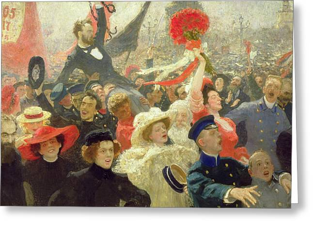Strike Paintings Greeting Cards - October 17th 1905 Greeting Card by Ilya Efimovich Repin