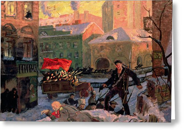Soviet Greeting Cards - October 1917 In Petrograd Oil On Canvas Greeting Card by Boris Mihajlovic Kustodiev