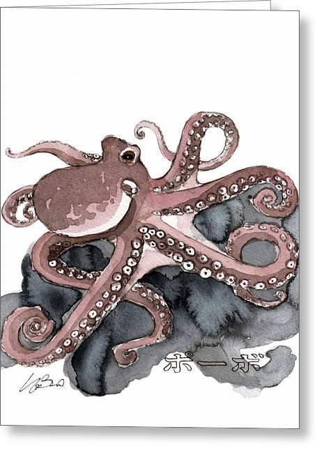 Octopus Greeting Cards - Octopus of Ericeira Greeting Card by Yoshiharu Miyakawa