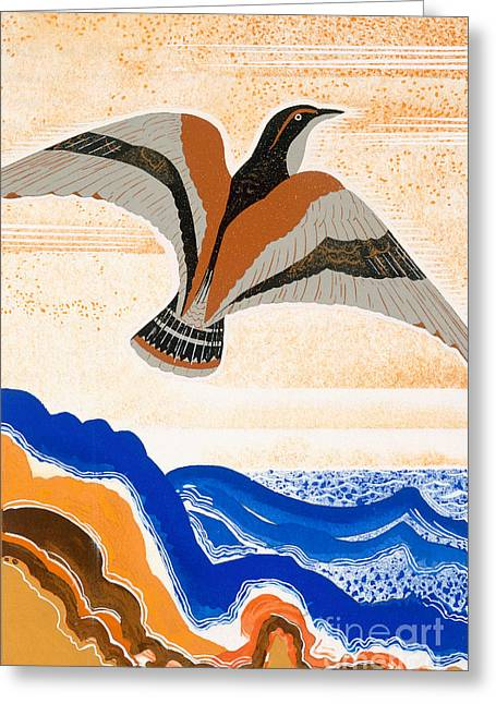 Bird Feet Greeting Cards - Odyssey illustration  Bird of Potent Greeting Card by Francois-Louis Schmied