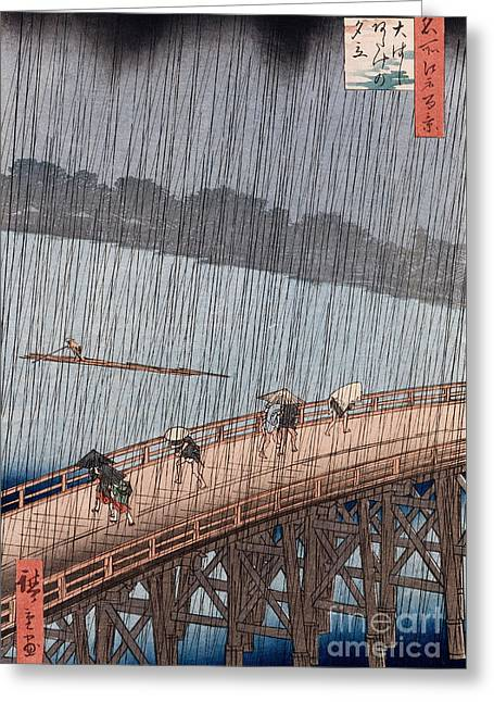 Famous Bridge Greeting Cards - Ohashi Sudden Shower at Atake Greeting Card by Ando Hiroshige