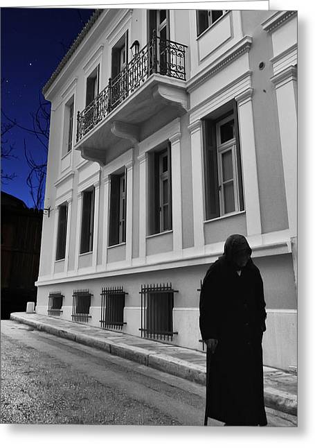 Stellina Giannitsi Greeting Cards - Old Athens Greeting Card by Stellina Giannitsi