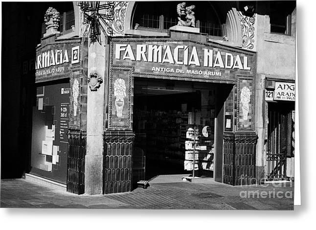 Nadal Greeting Cards - Old Chemist Shop Farmacia Nadal On La Rambla Barcelona Catalonia Spain Greeting Card by Joe Fox