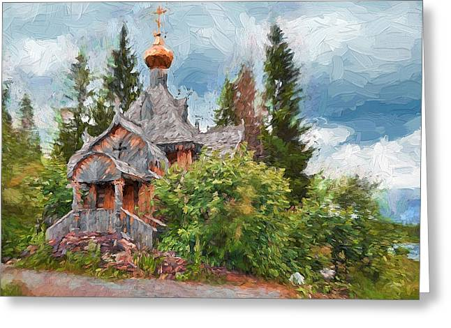 Jesus Christ Icon Digital Greeting Cards - Old Church in Forest 2 Greeting Card by Yury Malkov
