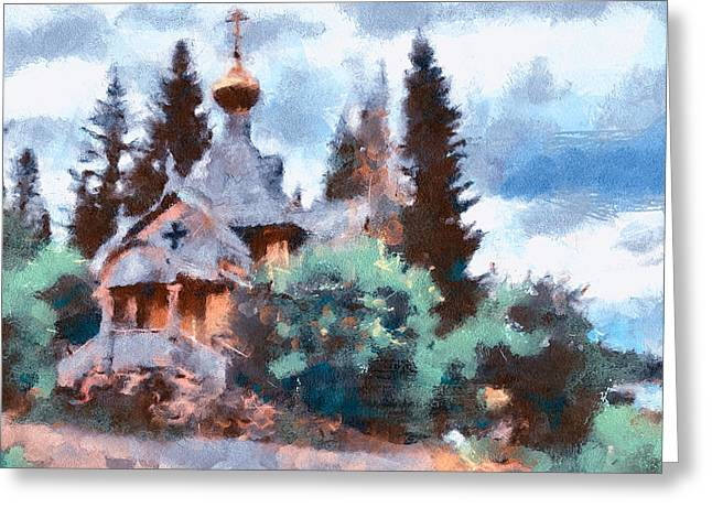 Jesus Christ Icon Digital Greeting Cards - Old Church in Forest Greeting Card by Yury Malkov