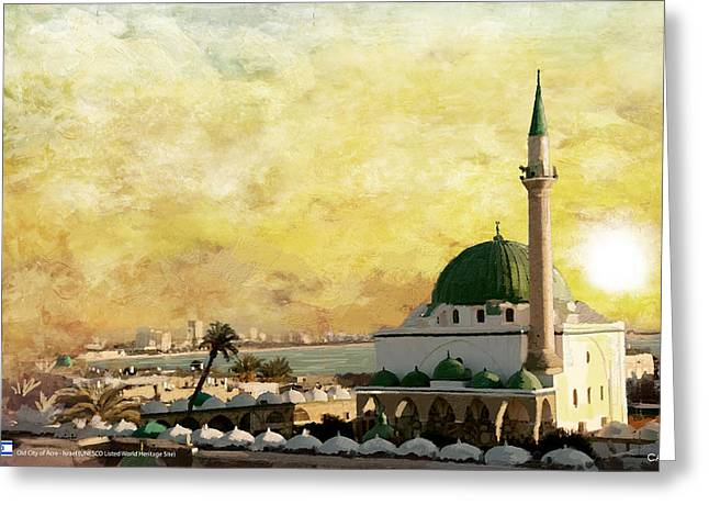 Historic Statue Paintings Greeting Cards - Old City of Acre Greeting Card by Catf