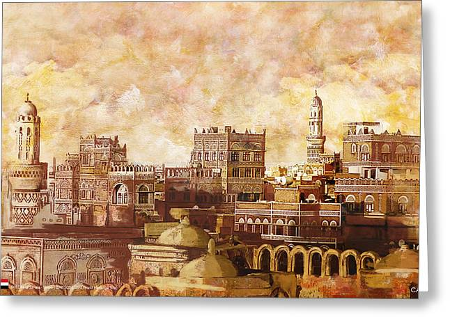 Island Cultural Art Greeting Cards - Old city of sanaa Greeting Card by Catf