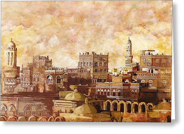 Island Cultural Art Greeting Cards - Old City Of Sanaa Greeting Card by Corporate Art Task Force