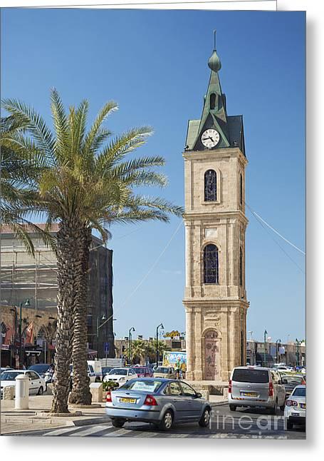Yafo Greeting Cards - Old Jaffa Clocktower In Tel Aviv Israel Greeting Card by Jacek Malipan