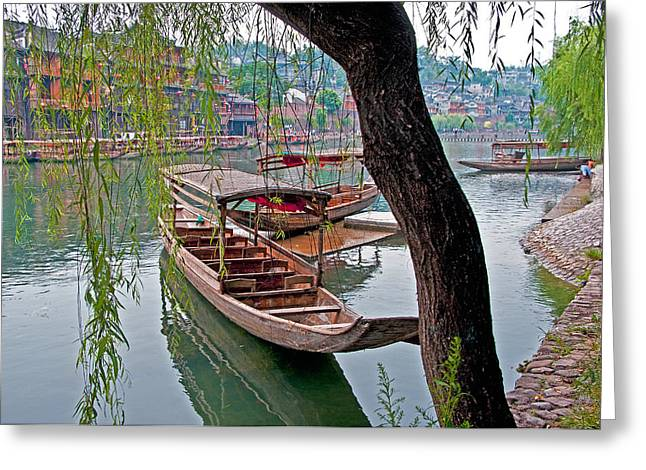 Fenghuang Greeting Cards - Old Phoenix Town Greeting Card by Dennis Cox ChinaStock